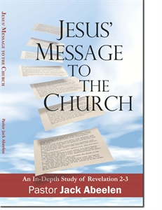 Picture of Jesus' Message to the Church