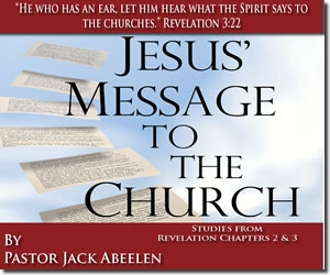 Picture of Jesus' Message To The Church CD