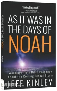 Picture of As It Was In The Days Of Noah